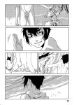 doujinshi Do you remember our first love 12 by Meissner-kun