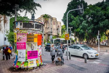 my Tel Aviv - on a December Sunday back in 2016 by Rikitza
