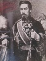 Meiji Imperial Portrait by rlkitterman