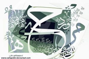 Arabic Letters 59 by calligrafer