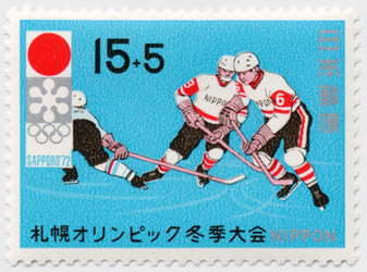 Winter Olympics at Sapporo 1972 by polfrey