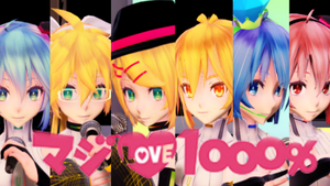 MMD Maji Love 1000% Motion and Camera +DLs by ZKArti