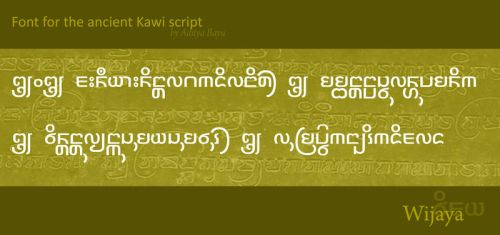 Ancient font: Wijaya by Alteaven