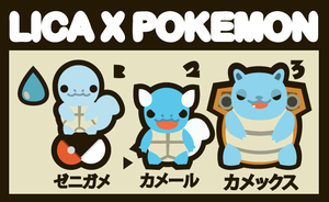 LICA x POKEMON SQUIRTLE by bunnypistol69