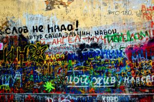 The Tsoi Wall by CharlieRadosna