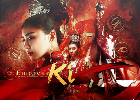 Empress Ki Wallpaper by Yourlonglostsister