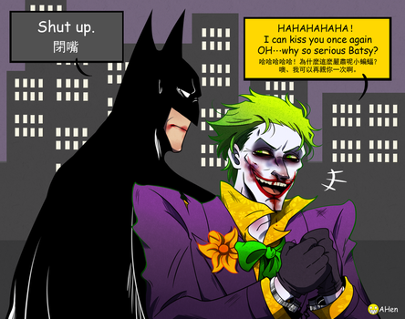 Batman Joker 06 by k125125123