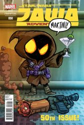 Jawa Adventures 050 by OtisFrampton