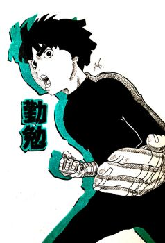 Rock Lee by artxnoa