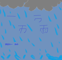 Rain Kanji by AbstractWater