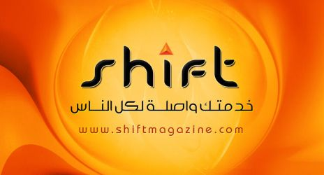 Logo Shift by fewela