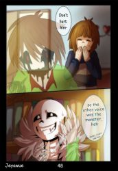 Ch.4 pg.48 - Undervirus by Jeyawue