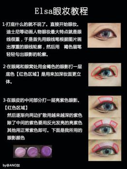 How to do Elsa eyes makeup by Alumiano