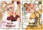 Arte Magica Vol.1 and Vol.2 by YumemiArts