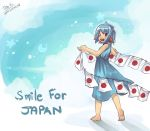 Smile for Japan by warinmon