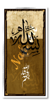 Arabic calligraphy art by calligrafer