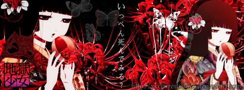 Ai Enma Facebook Biography by XxClaireStrifexX