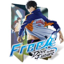 Free! Dive to the Future Folder Icon by Edgina36