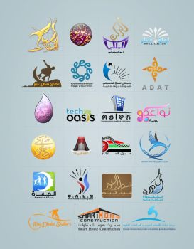 LOGOs by uAe-Designer