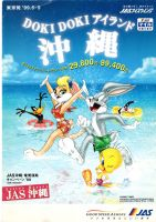 Looney Tunes on vacation 2 by Rabbette