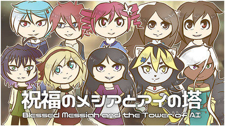 UTAU | Blessed Messiah and the Tower of AI by SpanishPandaHero