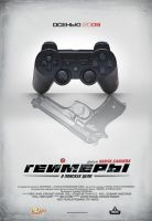 gamers - ps3 by Pushok-12