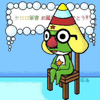 Happy Birthday, Keroro Gunso!! by TerribleToadQueen