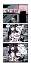 The Crawling City - 23 (Korean Translated) by JamesKaret