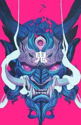 Oni Mask 01 by ChunLo