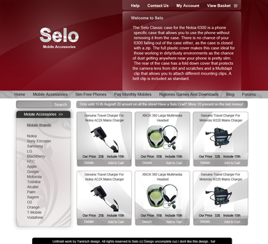 Selo mobile accsseroies by yanirsch