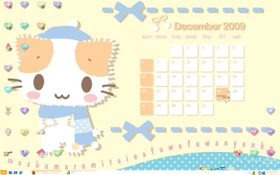December 2009 Desktop by MagicalGirlYossy
