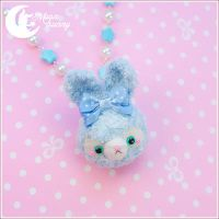 Cosmic cutie collection: Starlight fluffy rabbit by CuteMoonbunny