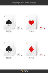 Playing Card Icons Design by dstyler