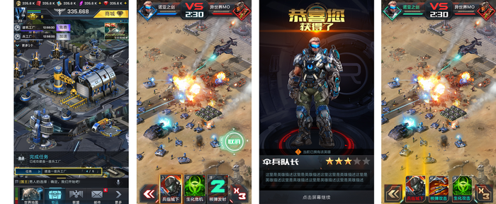 Red Alert 3 by jianglinfeng