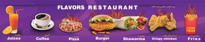 Restaurant flavors by IQ-Colors