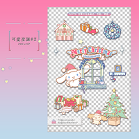 PNG - Cute Christmas Pack #2 x35p by sachikoluver