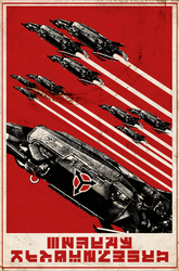 Protect The Skies of Helghan by ropa-to