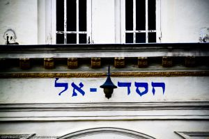 Chesed El Synagogue 5 by SS-OschaWolf