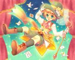 shooting star by gimei