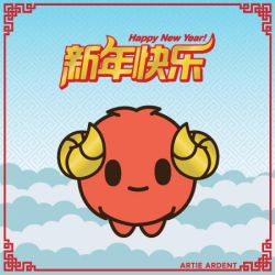 Year of the Sheep - 2015 by ArtieArdent