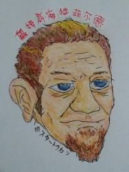James Hetfield (with the use of Crayons) by MrPelicano
