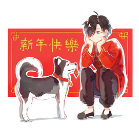 Year of the Dog by h-yde