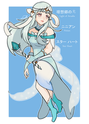 [COLLAB] Magical Girl Ninian by Indie-Calls