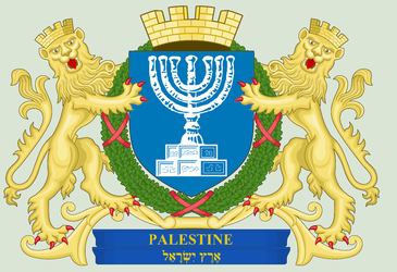 Coat of arms British Palestine by PatrickMontreal