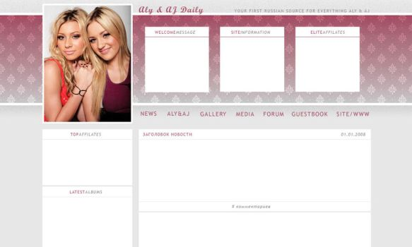 Aly and AJ fan site layout by ooliyah