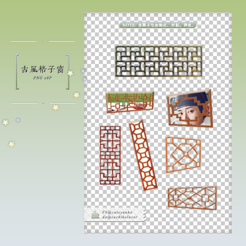 PNG - Chinese Traditional Windows x8p by sachikoluver