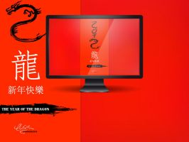 Chinese New Year 2012 - The Year of the Dragon by ckaj