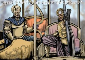 Duryodhan and Karna, 12th day by mrinal-rai