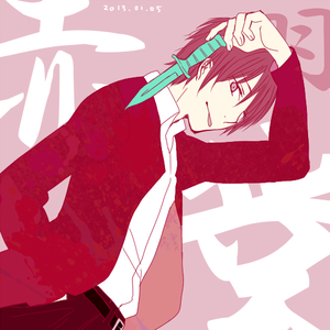 I Hate Valentines Day [Akabane Karma x Reader] (S) by a-yame on