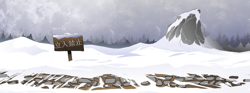Facebook Cover image by Hayakain